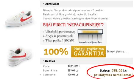 Nike batų kaina lietuviškoje el. parduotuvėje