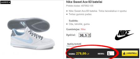 Nike batų kaina lietuviškoje el. parduotuvėje (modelis tas pats, kita spalva)