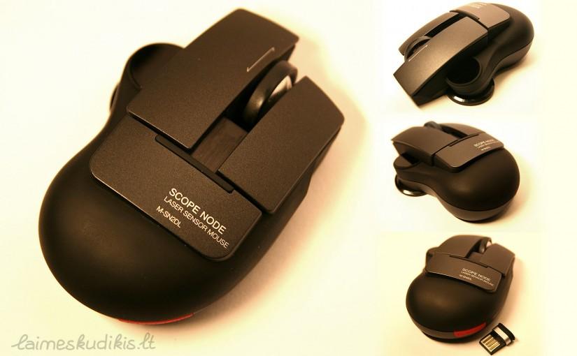Elecom Scope Node – lazerinė pelė iš ateities
